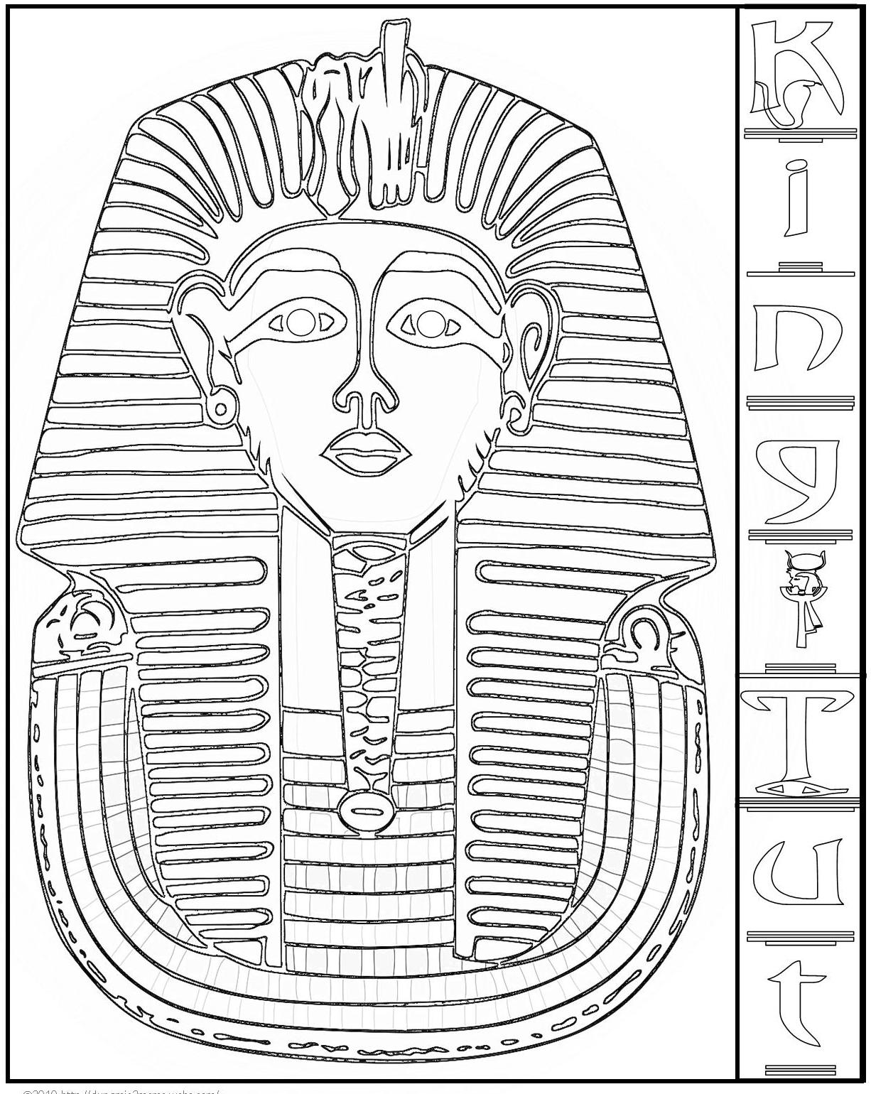 King Tut Drawings Coloring Pages